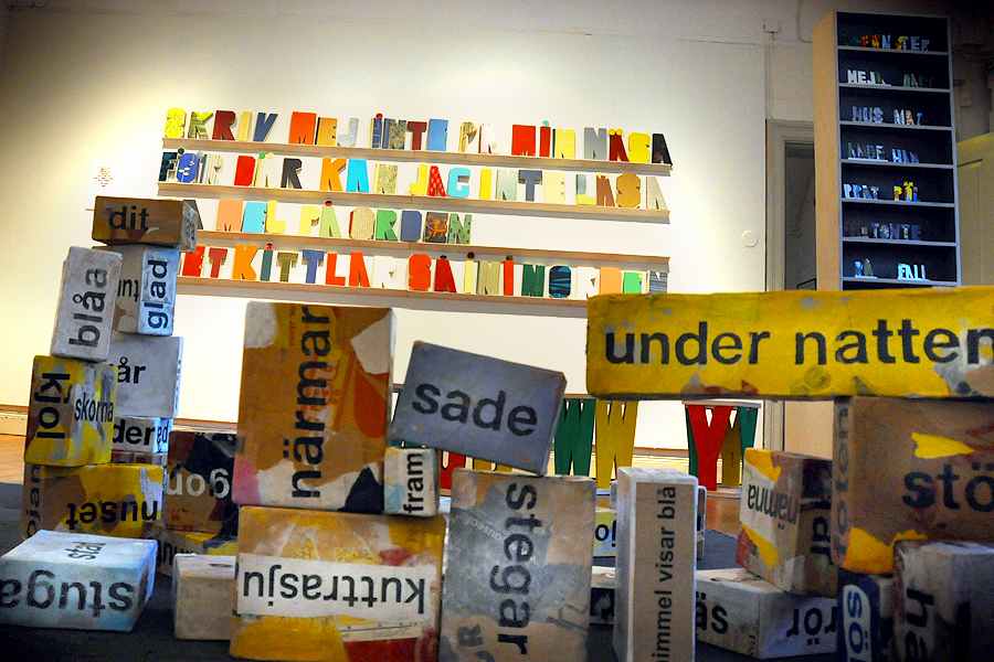 Lekstäver och orddjur – en tillställning för barn och alla andra var en av många lyckade utställningar på Landskrona Museum under 2015 som drog stor publik.