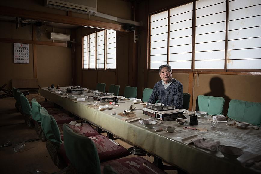 Fukushima – No Go Zone