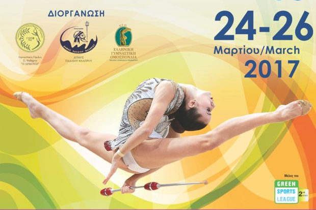 Gymnaster på kärleksfull tävling i Grekland
